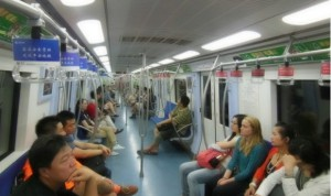 1 - Beijing Subway