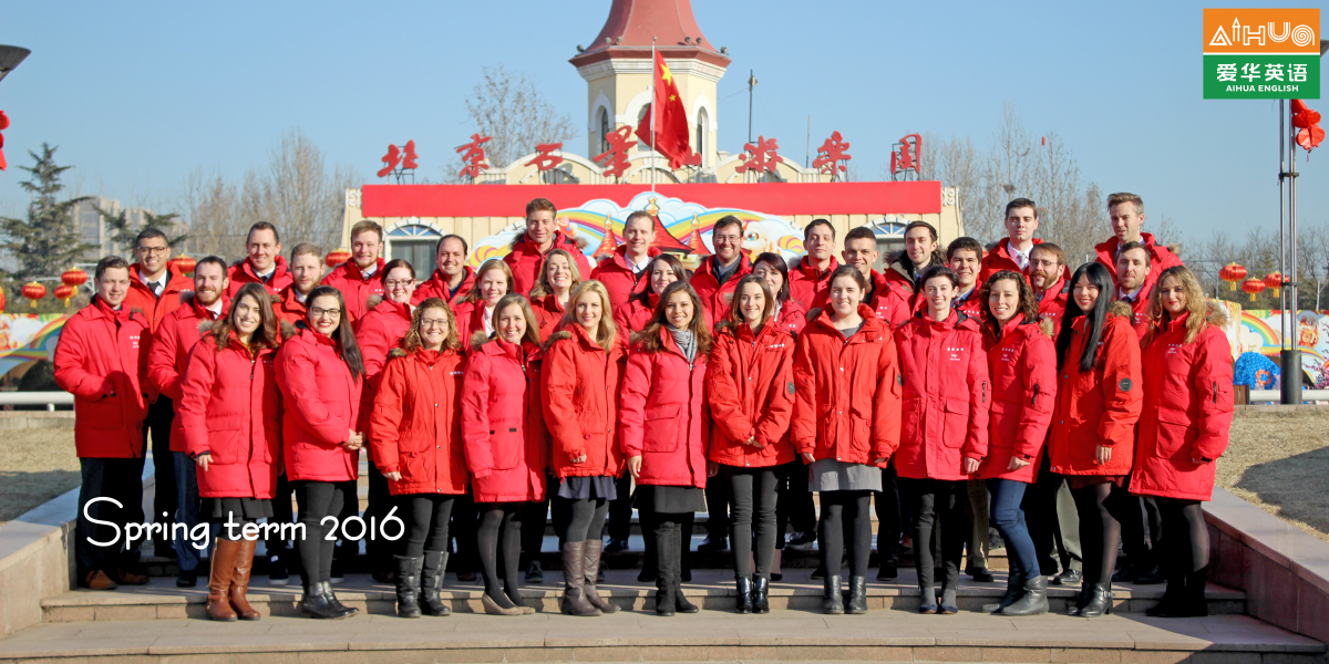 Teach English in China - Aihua's Foreign Teacher Team in the Spring Term of 2016