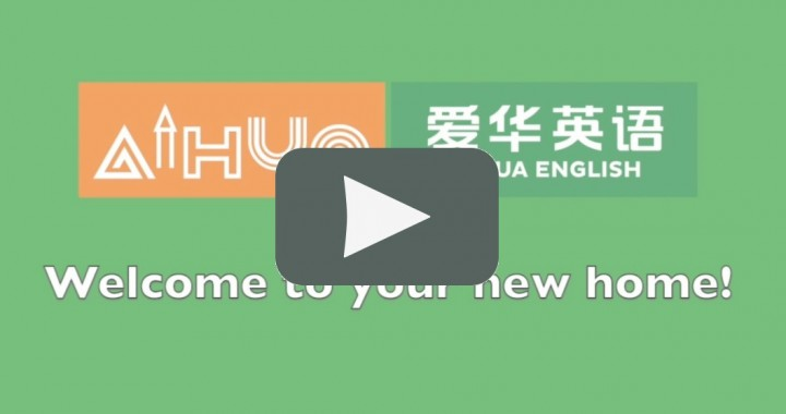 Teach English in China - Welcome to your new home